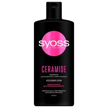 Шампунь SYOSS Ceramide Complex для ослабленных ломких волос 500 мл