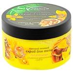 Скраб для тіла Energy of Vitamins Поживний Вершково-ванільне суфле 250мл