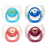 Lindo Li 401 0-6month Round Pacifier with Soft Edges