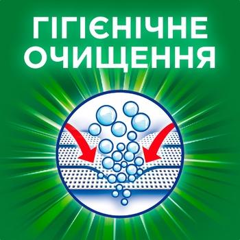 Ariel Color Laundry Detergent Powder 9kg - buy, prices for Auchan - photo 3