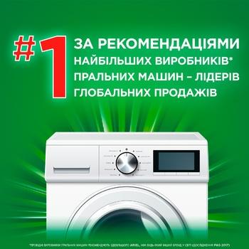 Ariel Color Laundry Detergent Powder 9kg - buy, prices for Metro - photo 2