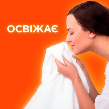 Tide Alpine Fresh Automat Laundry Powder Detergent 6kg - buy, prices for CityMarket - photo 4