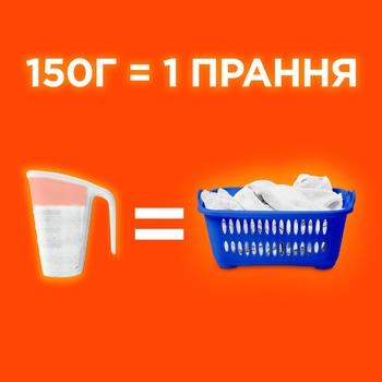 Tide Alpine Fresh Automat Laundry Powder Detergent 6kg - buy, prices for CityMarket - photo 7