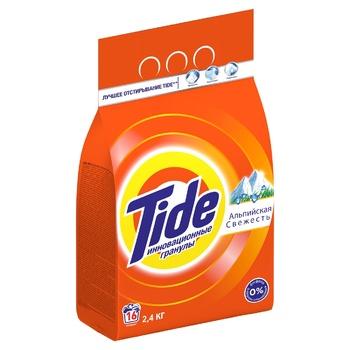 Tide Alpine Fresh Automat Laundry Powder Detergent 2,4kg - buy, prices for CityMarket - photo 6