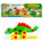 Construction Toy Dinosaur in stock