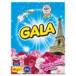 Порошок пральний Galа Французький аромат 400г