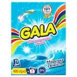 Пральний порошок Gala Морська свіжість для кольорової білизни 400г