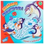 Dream Makers Penguins Board Game