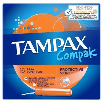 Tampax Compak Super Plus Tampons 16pcs - buy, prices for CityMarket - photo 3