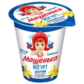 Mashenka Vanilla Flavored Yogurt 5% 270g - buy, prices for CityMarket - photo 1