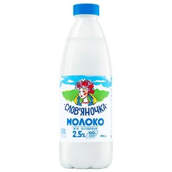 Молоко Слов'яночка пастеризоване 2.5% 890г