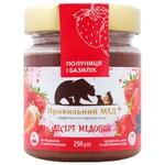 Pravylniy med with strawberries and basil Honey 250g