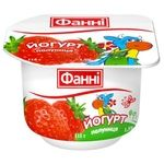 Fanni With Strawberries Yogurt