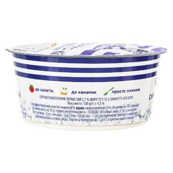 Сыр Простоквашино кисломолочный зернистый 2,7% 130г - купить, цены на Таврия В - фото 2