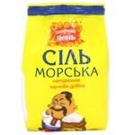 Bazarnyy Den Small Sea Salt 1kg