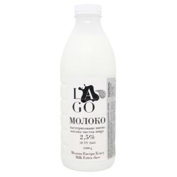 Lago Milk 2,5% 1000g