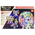 Іграшка Iblock Конструктор магнітний PL-920-06
