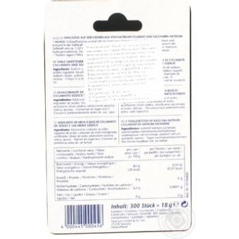 Huxol Sweetener Tablets 300pcs 18g - buy, prices for MegaMarket - image 2