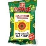 Seeds Sontse sunflower fried 80g Ukraine