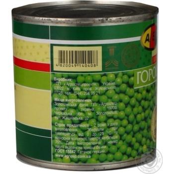 Горошек ASP зеленый 280г - купить, цены на МегаМаркет - фото 3