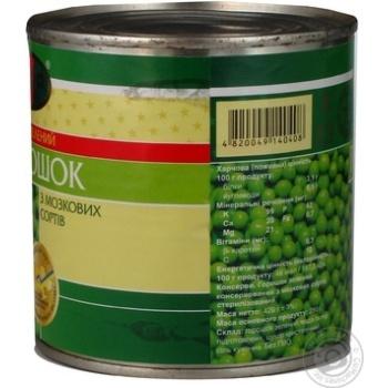Горошек ASP зеленый 280г - купить, цены на МегаМаркет - фото 6
