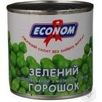 Vegetables pea Econom green canned 420g can