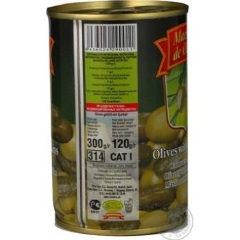 Оливки Maestro de Ol.фаршировані Огірок 300мл - купити, ціни на Novus - фото 3