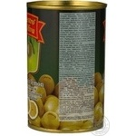 Maestro de Oliva Green Olives with lemon 300ml - buy, prices for Novus - image 6