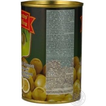 Оливки зеленые Maestro de Oliva с лимоном 300мл - купить, цены на Novus - фото 6
