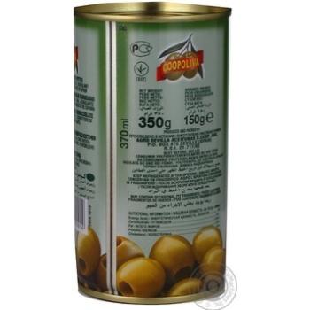 Оливки Coopoliva зеленые без косточки 370мл - купить, цены на ЕКО Маркет - фото 5