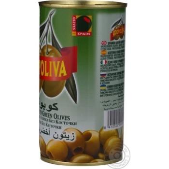 Оливки Coopoliva зеленые без косточки 370мл - купить, цены на ЕКО Маркет - фото 4