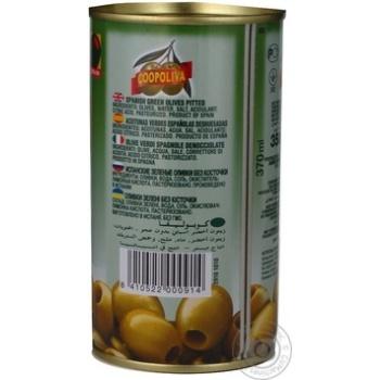 Оливки Коополіва зелені без кісточки 370мл Іспанія - купити, ціни на Novus - фото 2