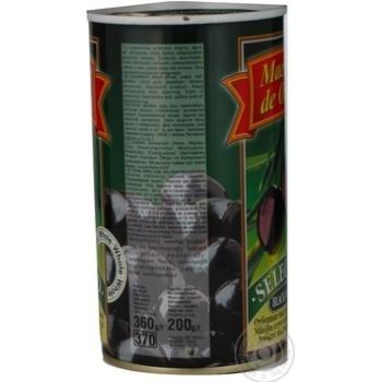 olive Maestro de oliva black with bone 360g can - buy, prices for MegaMarket - image 2