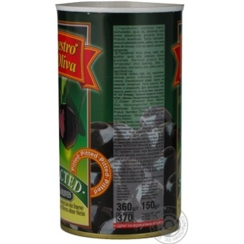 olive Maestro de oliva black pitted 360g can - buy, prices for Novus - image 3