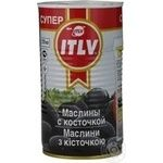 olive Itlv black with bone 370ml can