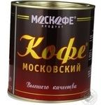 Natural instant coffee Moskofe Moscow 200g India