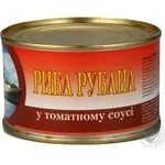 Fish Irf №5 in tomato sauce 230g can Ukraine
