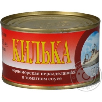 Fish sprat Irf in tomato sauce 240g can