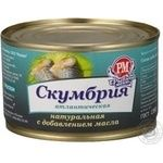 Fish atlantic mackerel Rybnoe menu with addition of butter 230g can Russia