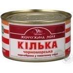 Рыба килька Жемчужина моря консервированная 240г железная банка Украина