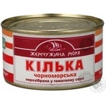 Fish sprat Perlyna morya in tomato sauce 240g can Ukraine