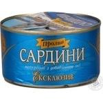 Сардины Пролив Эксклюзив натуральные с добавлением масла 240г железная банка Украина