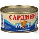 Сардины Море натуральные с добавлением масла 200г железная банка Украина