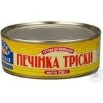 Liver atlantic cod Morska kollektsia canned 230g can Russia