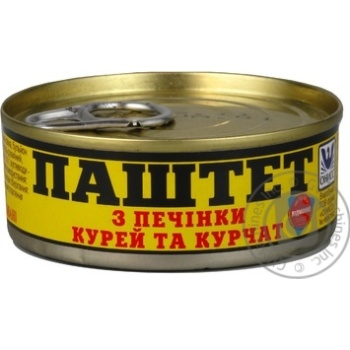 Oniss Chicken Liver Pate 100g