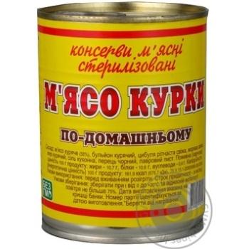 М'ясо курки Онісc по-домашньому консервоване 350г Україна