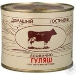 Meat Domashny gostynets beef canned 525g can Ukraine