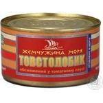 Fish silver carp Perlyna morya Sea pearl in tomato sauce 240g can Ukraine