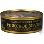 Fish sprat Ryzhske zoloto smoked 240g can