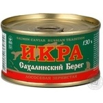 Caviar Alaska salmon red grain-growing 130g can Ukraine